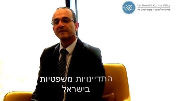 עורך דין אורי דניאל על מתן עדות שקר בבית משפט
