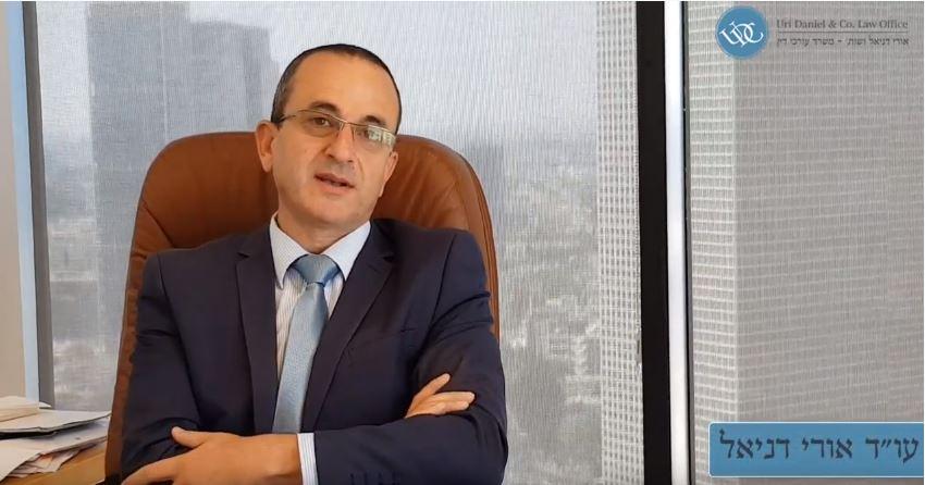 """עו""""ד אורי דניאל: """"צוואה שנערכה תחת השפעת עורך דין בוטלה בכל הערכאות"""""""
